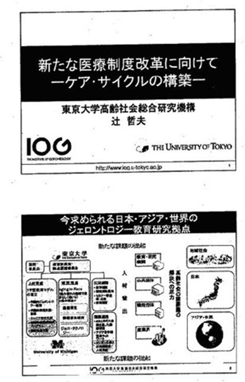 20101020_yk2