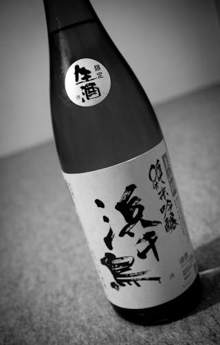 "I love Sake, especially the one from my hometown Kamaishi. Called ""Hamachidori""."