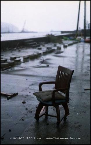 [chair] code 80LJ1115