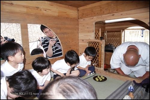 [tea-ceremony room] code 80LJ1115