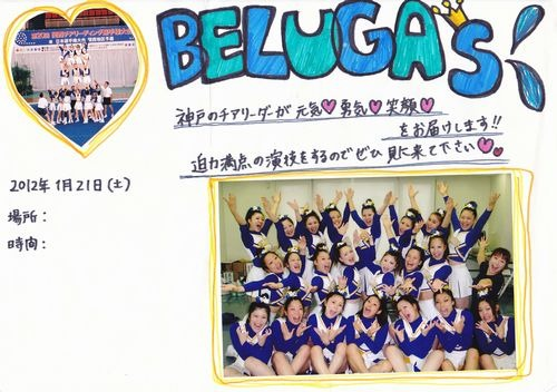 Cheerleader_20120116