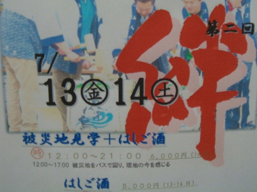 20120714_ku001