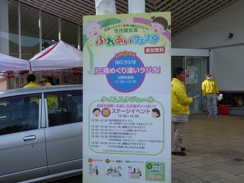 2012.12.09_si001