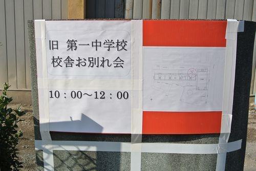 20130116as-001