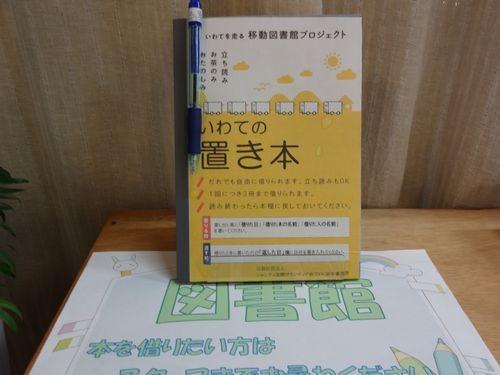 20130130_ku001