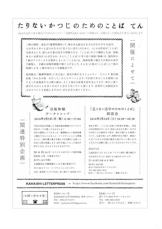 tarinai_002.jpg