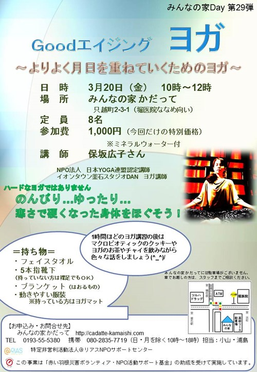 20150320_event