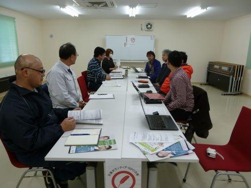 第61回釜石地域まちづくり連絡会議