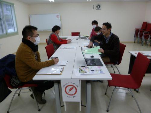 第62回釜石地域まちづくり連絡会議