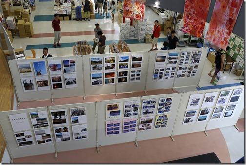 ニコン 中学生フォトブックプロジェクト展