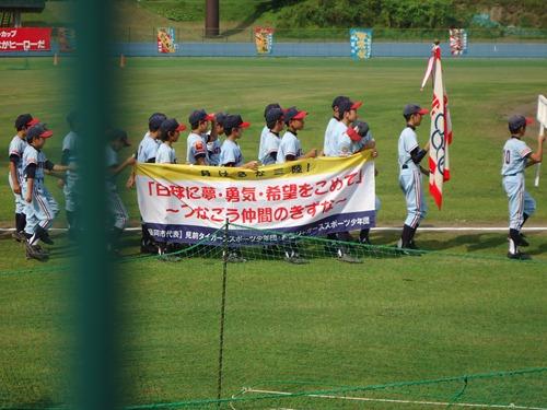 三陸海岸学童軟式野球大会2年ぶり釜石で開催!