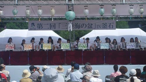 【三陸海の盆】が開催されました