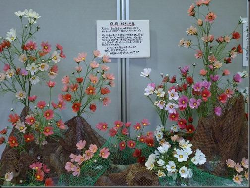 第42回釜石市民芸術文化祭