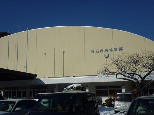 釜石市民体育館お別れ会