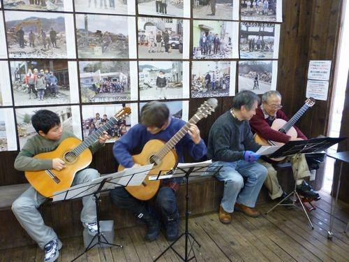 釜石ギター友の会
