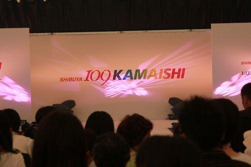 SHIBUYA109 KAMAISHI ファッションショー