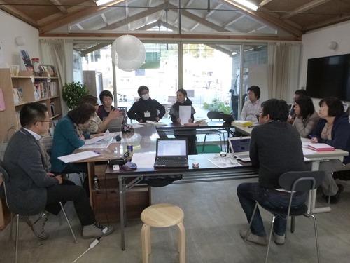 【第10回釜石地域づくり連絡会議】