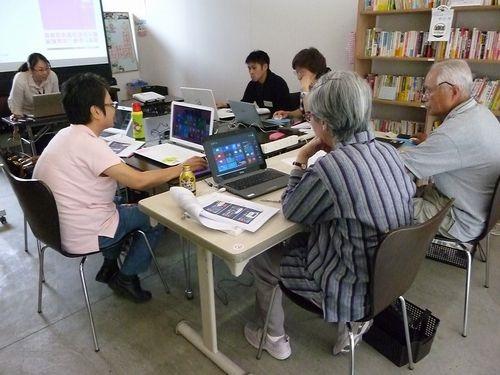 【6月パソコン講習会】