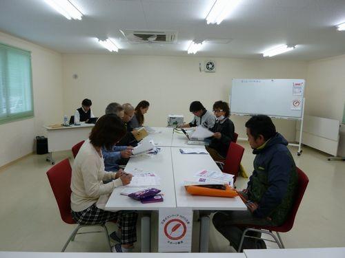 第56回 釜石地域まちづくり連絡会議