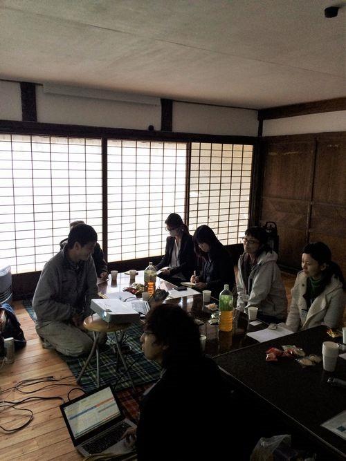 第57回 釜石地域まちづくり連絡会議 in 古民家