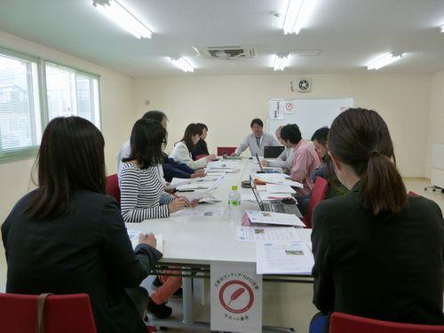 第66回釜石地域まちづくり連絡会議