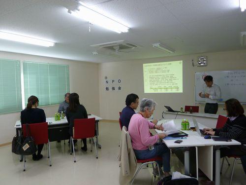 NPO勉強会『ファンドレイジング講座』を開催しました。