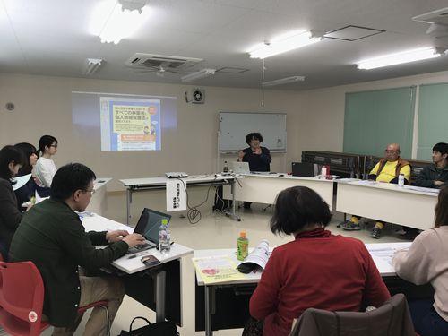 第77回 釜石地域まちづくり連絡会議