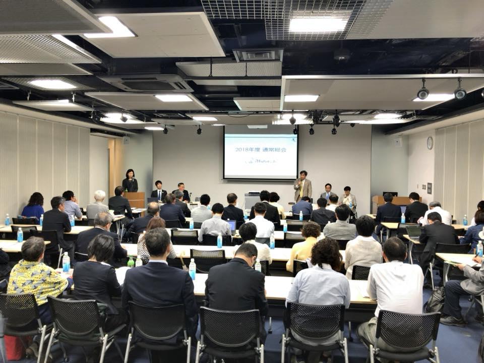 日本NPOセンター総会に参加しました。
