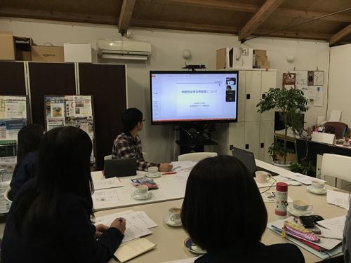 第95回釜石地域まちづくり連絡会議<<休眠預金等活用法これまでの流れと今後の動向を聞く>>