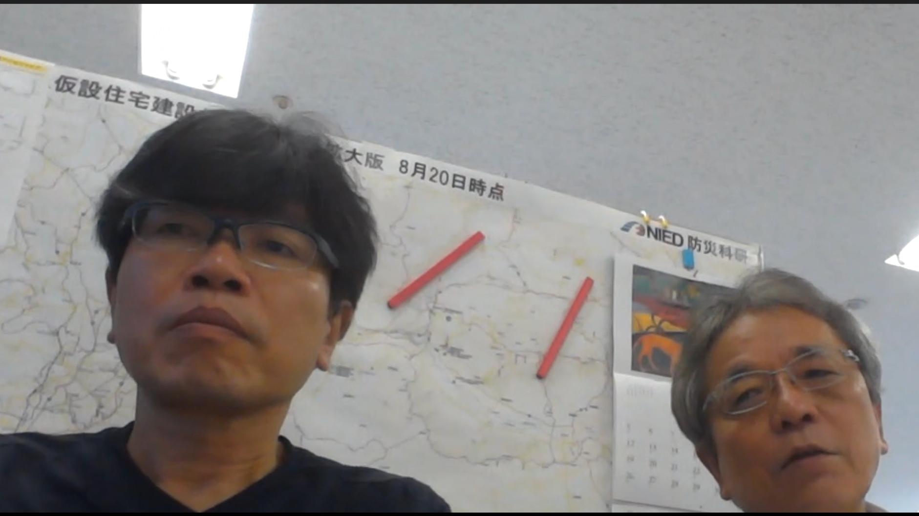 《20200708》熊本南部豪雨について