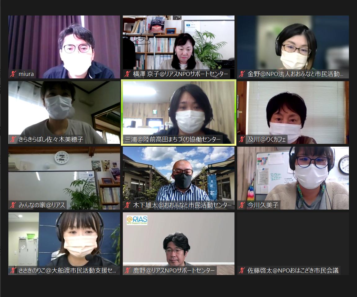 NPO講座《ホームページを活用した情報発信》を開催しました。